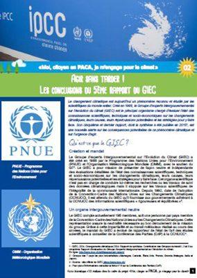 http://paca.climatcitoyen.org/wp-content/uploads/sites/2/2016/08/thumb_FichePaca_02-284x400.jpg